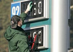 Повышение цен на бензин в столице